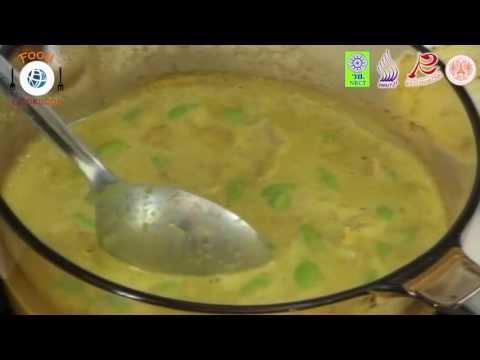 ตำรับอาหารไทยออนไลน์ฯ - แกงคั่วหมูกับลูกเหรียง