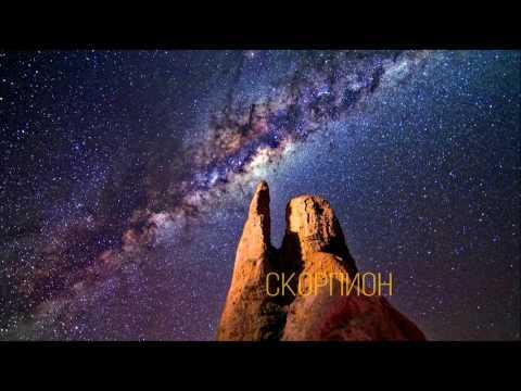 Гороскопы онлайн - гороскоп на сегодня, на завтра