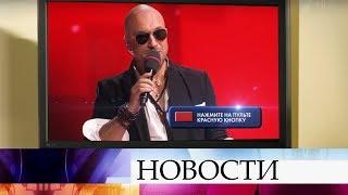 Зрители Первого канала сами определят кандидатов в Наставники следующего сезона шоу «Голос. Дети».