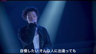 【 iKON 】DON'T LET ME KNOW 日本語字幕 [2019 MIX STAGE]