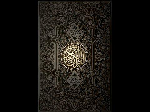 Abdul Rashid Ali Sufi   025   Al Furqan