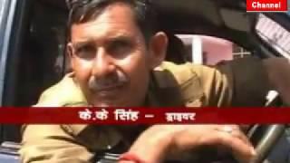 abc channel azamgarh news 21 03 17