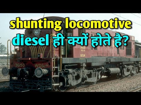 List Of All Shunting Locomotive Use By Indian Railway