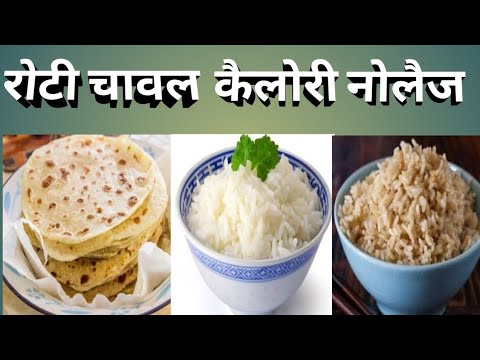 How much protein in one cup of cooked white rice