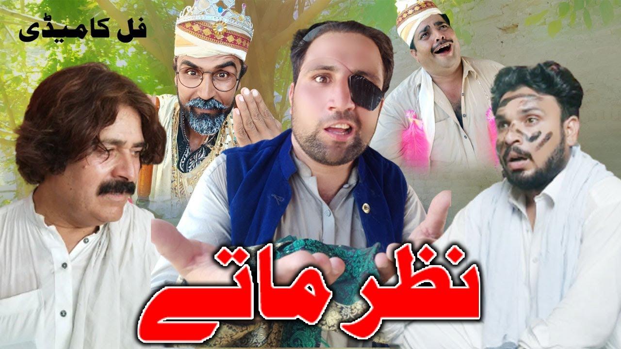 Nazar Mate Pashto Funny Video By Gull Khan Vines