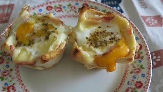 Хлеб с Яйцом в духовке! Маффины. Быстрый Завтрак