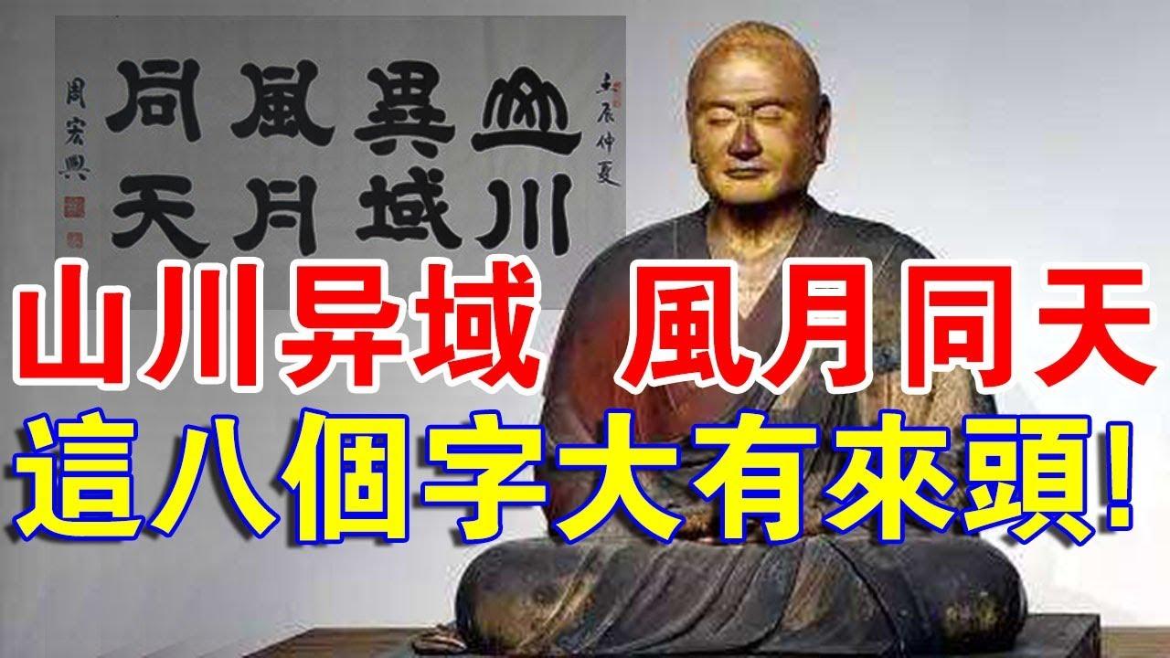 中国 ちゃっ 通知 非 た 出 語