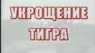УКРОЩЕНИЕ ТИГРА, ПЕРВЫЙ В ИСТОРИИ ТАНКОВЫЙ ТАРАН. Сражение на Прохоровке