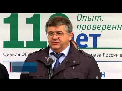Инновационный территориальный центр «ИНО Томск»