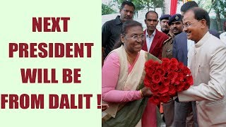 BJP to field dalit candidate for President! | Oneindia News