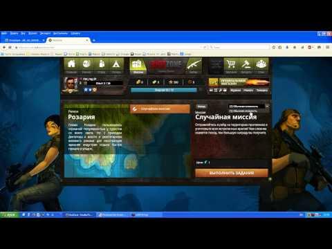 Как правильно играть в онлайн игры?из YouTube · Длительность: 4 мин37 с