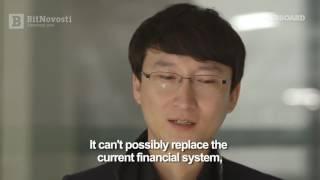 Bitcoin фермы Китая: взгляд изнутри!!! Это круто!!!
