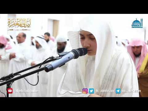 Idrees Al hashemi