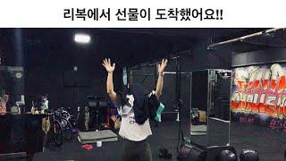 리복에서 1년치 운동복을 몽땅!!!