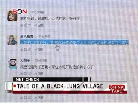 Tale of a 'black lung' village   China Take  Sep 06,2013  BONTV China