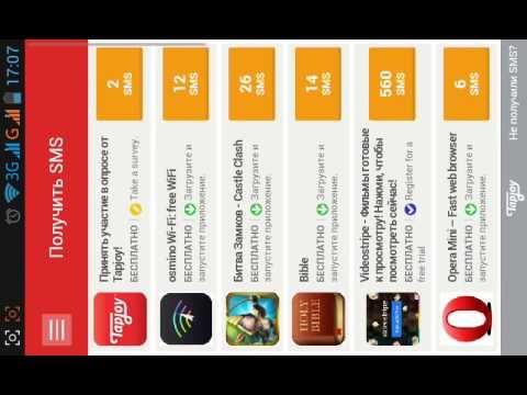 Приложения в Google Play – Бесплатные SMS с компьютера