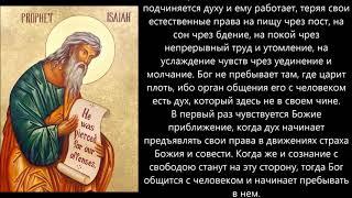Евангелие дня 13 Марта 2020г БИБЛЕЙСКИЕ ЧТЕНИЯ ВЕЛИКОГО ПОСТА
