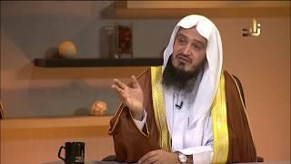 كيف يكسب الرجل قلب زوجته بالكلام الجميل؟ استمع لنصائح الشيخ عبد اللطيف الغامدي