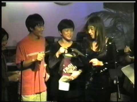Satoko winning prize at wedding 1998