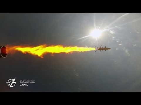 Випробування української крилатої ракети