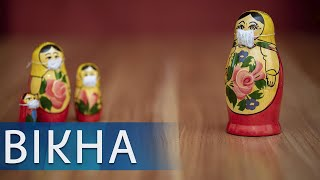 Парад на 9 мая и президентские выборы в Беларуси Коронавирус в мире 5 мая Вікна Новини