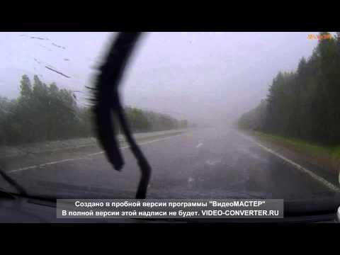 Гроза, г.Пласт, 20.06.15, 15:30