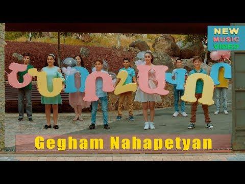 Gegham Nahapetyan - Shnorhavor (2019)