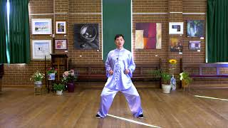 Ba Duan Jin Qi Gong Section 7