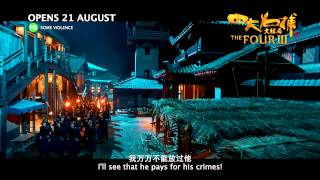 THE FOUR 3 四大名捕: 大结局 - 15s Trailer - Opens 21 Aug in SG
