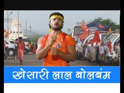 HD khesharilal yadav bolbam - Driver balamua - -bhojpuri kanwar bhajan- devghar mail