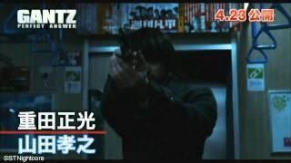 Gantz Live Action | Part.2 | Perfect Answer Movie | Behind the Scen...