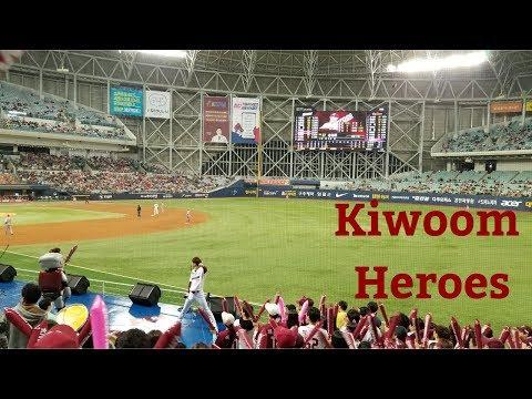 Korean Baseball in Seoul   Kiwoom Heroes (Sports Vlog #12)