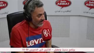 كلمة النجم المصري فتحي عبدالوهاب في حق زوجته عبير👩❤👨 و ابنه عمر