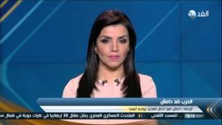 «الزعبي» يطالب برفع حظر تسليح المعارضة السورية