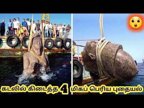 கடலில் கிடைத்த புதையல்|| Underwater Treasures  || Tamil Galatta News