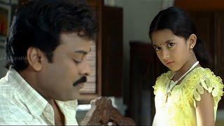 Download lagu Jai Chiranjeeva Movie    Chiranjeevi And Shriya Sharma Hilarious Comedy Scene