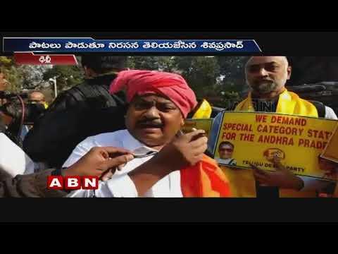 MP Ram Mohan Naidu calls off protest at Parliament | AP Special Status Row | ABN Telugu