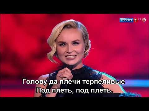 МОЖНО СЛУШАТЬ БЕСКОНЕЧНО! Полина Гагарина -  Кукушка / Polina Gagarina - Kukushka