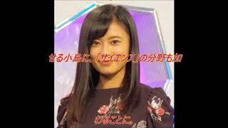 タレントの小島瑠璃子が23日、東京・渋谷のNHKで4月から司会として出演...