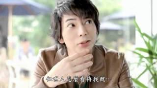 2011松本潤HOT PEPPER Beauty[CM] 嵐Jr.研究社翻譯:番茄.