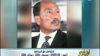 الكاتب الكبير مكرم_محمد_أحمد : السادات كان يظن فى بداية حكمه إننى من  تلاميذ هيكل