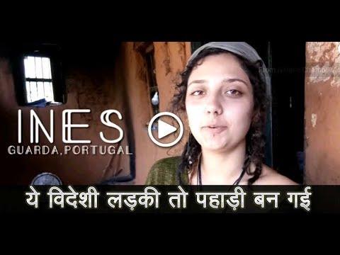 European Girl Singing Bedu Pako baramasa || Kumaoni Song