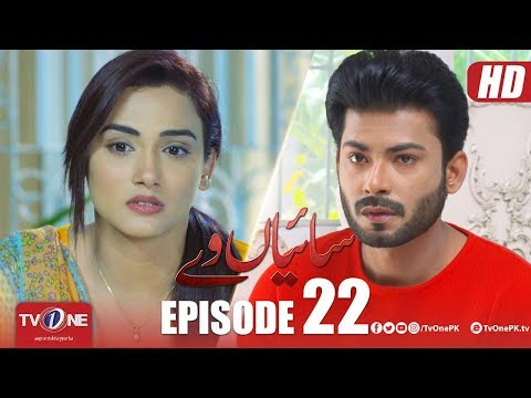 Saiyaan Way | Episode 22 | TV One Drama | 24 September 2018