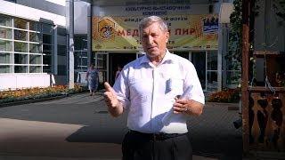 Первый международный форум пчеловодов(http://videopaseka.ru., 2013-12-03T01:11:22.000Z)