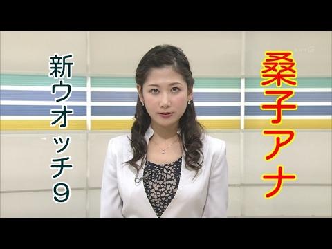 NHKニュース9