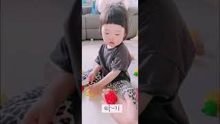 21개월 아기 과일채소말하기놀이