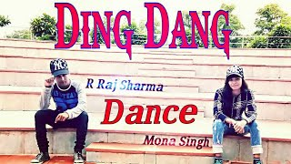 Ding Dang Dance Video | Munna Michael | R Raj Sharma Choreography