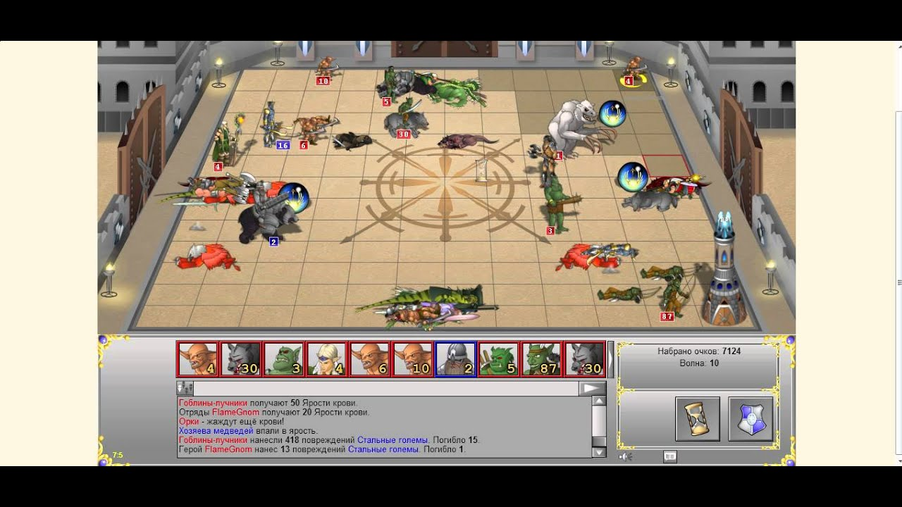 Рулетка игры герой войны казино bicycle покер