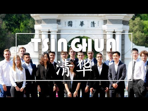 Tsinghua University - A Year In China