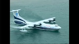 中国の飛行艇AG600が初の水上試験飛行 南シナ海に活用か thumbnail
